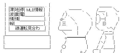 避難!避難!!【津波注意報発令】 福島県沖 2013年10月26日 2時14分地震から避難するときの救命具リスト@都会版 health saigai %e6%ad%b4%e5%8f%b2 %e4%bd%8f%e5%b1%85 %e3%82%b5%e3%82%a4%e3%82%a8%e3%83%b3%e3%82%b9