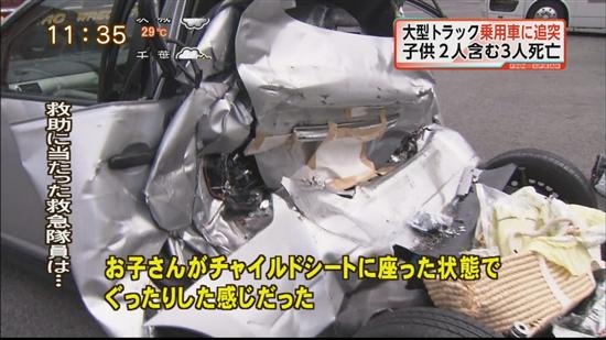 伊勢湾岸道家族3人死亡事故「車を本線上で停車させて運転を交代していた」生き残った母親供述わがまま三昧、飛び出せアンパンマン! domestic jiken