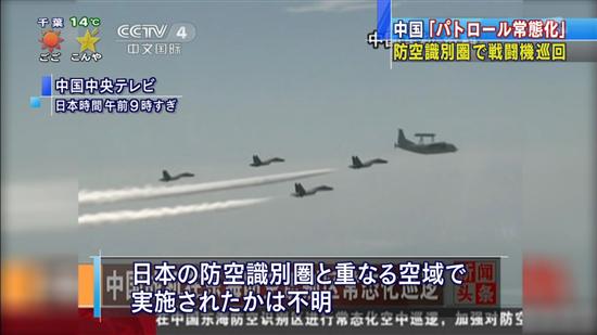 中国空軍、「スホイ30」「J(殲)11」などの主力戦闘機を出動終わってなかった危険な賭け第一弾、中国の狙いと勝算 defence ajia politics international