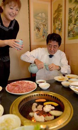 なぜ朝鮮人は「公安に逮捕」されたのか?安倍首相軍国発言と韓国人の靖国放火緊張高まる極東地政 defence politics gaijin crime
