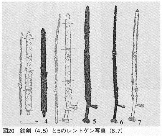 山岳修験道=仙道古代日本と大陸の関係滋賀で「謎の短剣」鋳型が出土「中国の騎馬民族のオルドス短剣に類似」 health %e6%ad%b4%e5%8f%b2 domestic %e3%82%b5%e3%82%a4%e3%82%a8%e3%83%b3%e3%82%b9