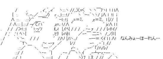 創価学会 VS ネット民 一回戦は創価学会勝利 ニコニコ動画に久本雅美・創価MADアップした発信者情報、利用者ISPのGMOに地裁が開示命令 geinou god budah domestic %e5%88%a4%e6%b1%ba jiken