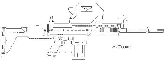 """トカレフか?自動式拳銃、ホローポイント弾で銃撃""""王将の社長が撃たれた銃を予想する"""" crime ajia %e6%9a%b4%e5%8a%9b%e5%9b%a3%e3%83%bb%e3%82%a2%e3%83%b3%e3%82%b0%e3%83%a9%e9%96%a2%e4%bf%82 gaijin crime international jiken"""