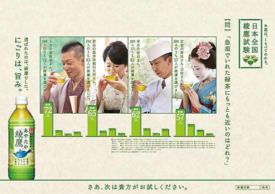 """""""京都人の舌は尋常じゃない。京都人の食い物はほとんどゲロマズ""""京都=グルメの大嘘 馬鹿舌だますブランドアイコン %e9%a3%9f%e3%83%bb%e5%97%9c%e5%a5%bd%e5%93%81 %e8%b5%b7%e6%a5%ad %e8%a3%bd%e5%93%81 %e6%b6%88%e8%b2%bb %e6%ad%b4%e5%8f%b2 %e6%97%a5%e6%9c%ac%e3%81%ae%e9%87%8c%e5%b1%b1 health economy"""