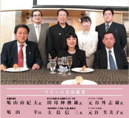アパグループ元谷氏の天声人語「日本の政治家は売国奴ばかり」左翼メディアの言うことの反対は国益か?外国に支配された国日本 defence health ajia %e6%b0%91%e6%97%8f%e3%83%bb%e3%82%a4%e3%83%87%e3%82%aa%e3%83%ad%e3%82%ae%e3%83%bc %e6%ad%b4%e5%8f%b2 politics god budah domestic netouyo