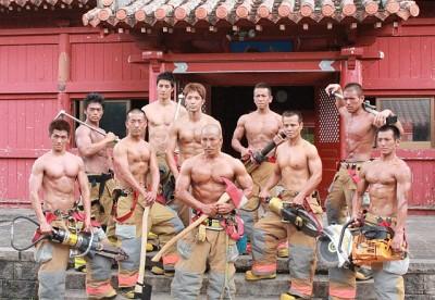 消防士2人がAV出演、停職業者が脅迫・繰り返し出演を強要され大阪・四條畷 domestic yakunin jiken