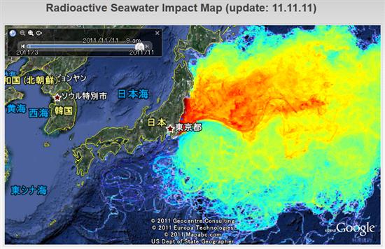 取れないはずの「クロマグロ」なぜ?北海道東部の太平洋沿岸で水揚げ続く health saigai %e6%97%a5%e6%9c%ac%e3%81%ae%e9%87%8c%e5%b1%b1 domestic tepco