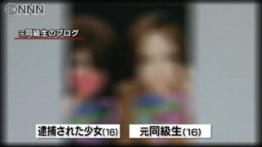 広島LINE殺人新事実を加え再整理空白の72時間失踪(26日)~殺害(29日夜半)まで加害者供述は全て大嘘、実際は監禁殺人バックにヤクザ %e6%9a%b4%e5%8a%9b%e5%9b%a3%e3%83%bb%e3%82%a2%e3%83%b3%e3%82%b0%e3%83%a9%e9%96%a2%e4%bf%82 syounen sexcrime domestic jiken crime