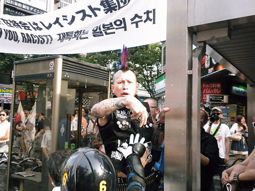 """ネトウヨに韓国人の友人!?「竹島はどこの領土か言ってみろ~」 バット持った集団が""""日本人狩り"""" ajia netouyo"""