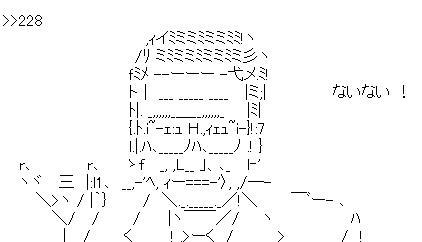 """1億円乞食猪瀬直樹、5000万円タカる一方国民には米百俵・貧乏人は麦を食え""""「猪瀬氏から1億円欲しいと求められた」→徳田虎雄氏「とりあえず5千万円」"""" economy %e7%b5%8c%e5%96%b6 %e6%94%bf%e7%ad%96%e3%83%bb%e7%9c%81%e5%ba%81 politics %e5%85%ac%e5%8b%99%e5%93%a1%e7%8a%af%e7%bd%aa yakunin jiken %e3%83%a2%e3%83%a9%e3%83%ab%e3%83%8f%e3%82%b6%e3%83%bc%e3%83%89"""