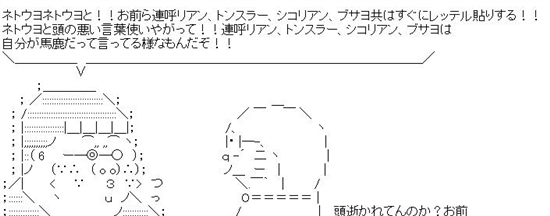 """ネトウヨって本当に愛国心あるの?""""なぜネトウヨは見苦しいのか?"""" domestic netouyo"""