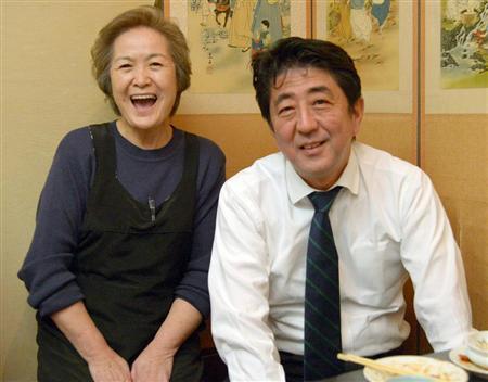 パク・クネ大統領にキムチ大盛り告白!?安倍首相「韓国料理をよく食べています」 ajia politics international netouyo
