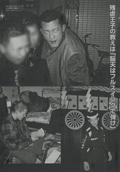 動画流出某パーティーにて関東連合の石元太一と伊藤リオンが黒人と喧嘩実際のケンカはでかいやつよりチビのほうが強いよ^^ kantou