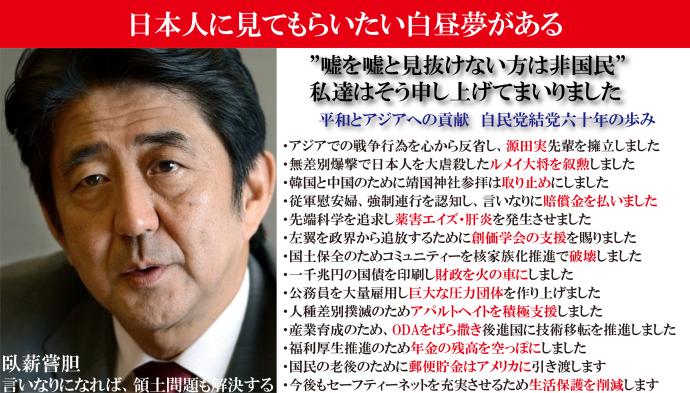 """ネトウヨ内閣とその取り巻きはマトモか馬鹿か""""NHK籾井会長「従軍慰安婦、戦時下どこにもあった」""""他人に理解を得るという事、プロパガンダのケーススタディー %e6%b0%91%e6%97%8f%e3%83%bb%e3%82%a4%e3%83%87%e3%82%aa%e3%83%ad%e3%82%ae%e3%83%bc %e6%ad%b4%e5%8f%b2 %e4%bc%81%e6%a5%ad%e4%b8%8d%e7%a5%a5%e4%ba%8b houdouhigai netouyo health international politics"""